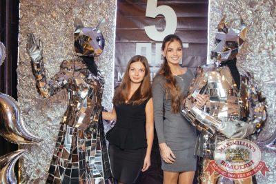 День рождения «Максимилианс»: нам 5 лет! Специальный гость: Ирина Дубцова, 30 ноября 2017 - Ресторан «Максимилианс» Екатеринбург - 6