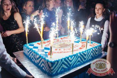 День рождения «Максимилианс»: нам 5 лет! Специальный гость: Ирина Дубцова, 30 ноября 2017 - Ресторан «Максимилианс» Екатеринбург - 64