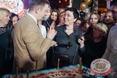 День рождения «Максимилианс»: нам 5 лет! Специальный гость: Ирина Дубцова, 30 ноября 2017 - Ресторан «Максимилианс» Екатеринбург - 65