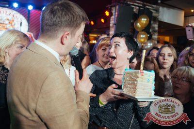 День рождения «Максимилианс»: нам 5 лет! Специальный гость: Ирина Дубцова, 30 ноября 2017 - Ресторан «Максимилианс» Екатеринбург - 66