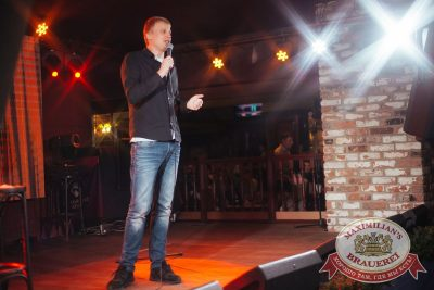 StandUp: Комиссаренко и Щербаков, 6 декабря 2017 - Ресторан «Максимилианс» Екатеринбург - 14