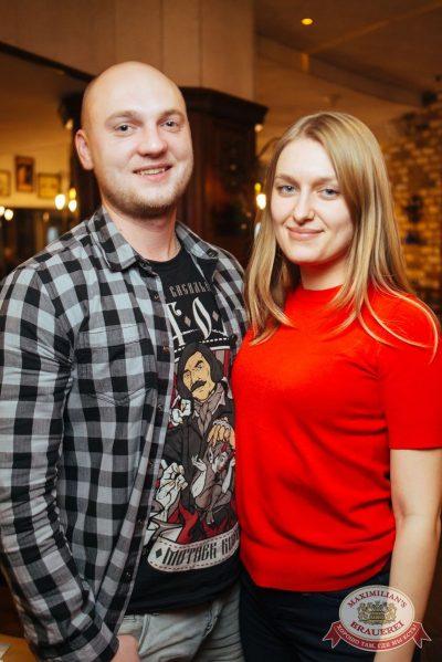 StandUp: Комиссаренко и Щербаков, 6 декабря 2017 - Ресторан «Максимилианс» Екатеринбург - 20