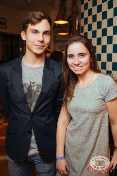 StandUp: Комиссаренко и Щербаков, 6 декабря 2017 - Ресторан «Максимилианс» Екатеринбург - 21