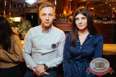 StandUp: Комиссаренко и Щербаков, 6 декабря 2017 - Ресторан «Максимилианс» Екатеринбург - 23