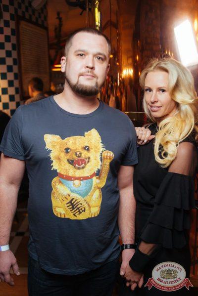 StandUp: Комиссаренко и Щербаков, 6 декабря 2017 - Ресторан «Максимилианс» Екатеринбург - 24