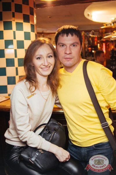 StandUp: Комиссаренко и Щербаков, 6 декабря 2017 - Ресторан «Максимилианс» Екатеринбург - 26