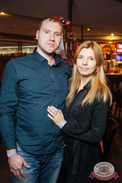 StandUp: Комиссаренко и Щербаков, 6 декабря 2017 - Ресторан «Максимилианс» Екатеринбург - 29