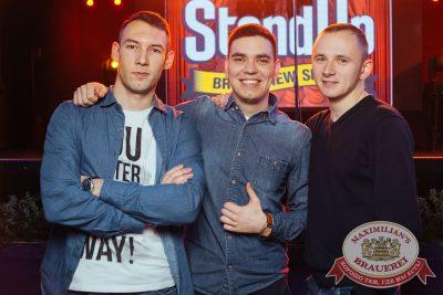 StandUp: Комиссаренко и Щербаков, 6 декабря 2017 - Ресторан «Максимилианс» Екатеринбург - 33