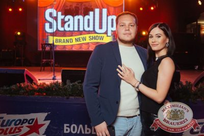 StandUp: Комиссаренко и Щербаков, 6 декабря 2017 - Ресторан «Максимилианс» Екатеринбург - 34