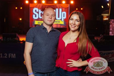 StandUp: Комиссаренко и Щербаков, 6 декабря 2017 - Ресторан «Максимилианс» Екатеринбург - 35