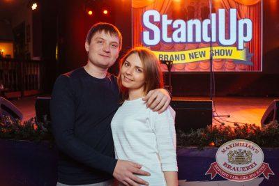 StandUp: Комиссаренко и Щербаков, 6 декабря 2017 - Ресторан «Максимилианс» Екатеринбург - 36