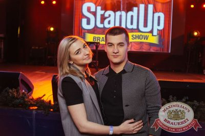 StandUp: Комиссаренко и Щербаков, 6 декабря 2017 - Ресторан «Максимилианс» Екатеринбург - 37