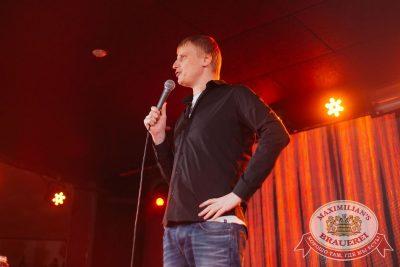 StandUp: Комиссаренко и Щербаков, 6 декабря 2017 - Ресторан «Максимилианс» Екатеринбург - 8
