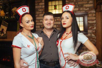 Похмельные вечеринки, 3 января 2018 - Ресторан «Максимилианс» Екатеринбург - 1