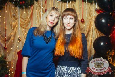 Похмельные вечеринки, 3 января 2018 - Ресторан «Максимилианс» Екатеринбург - 10