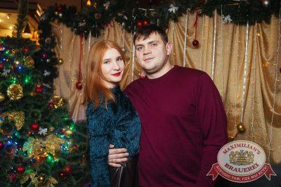 Похмельные вечеринки, 3 января 2018 - Ресторан «Максимилианс» Екатеринбург - 12