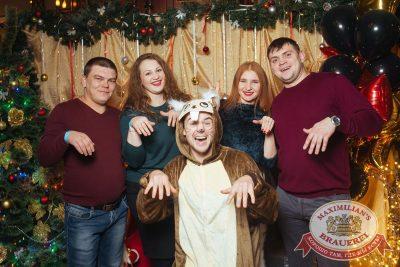 Похмельные вечеринки, 3 января 2018 - Ресторан «Максимилианс» Екатеринбург - 13