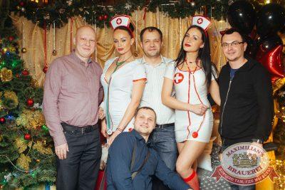 Похмельные вечеринки, 3 января 2018 - Ресторан «Максимилианс» Екатеринбург - 15
