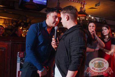 Похмельные вечеринки, 3 января 2018 - Ресторан «Максимилианс» Екатеринбург - 19