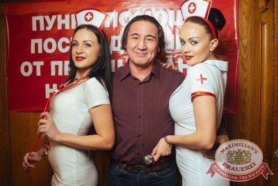 Похмельные вечеринки, 3 января 2018 - Ресторан «Максимилианс» Екатеринбург - 2