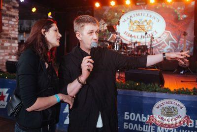 Похмельные вечеринки, 3 января 2018 - Ресторан «Максимилианс» Екатеринбург - 22