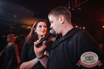 Похмельные вечеринки, 3 января 2018 - Ресторан «Максимилианс» Екатеринбург - 23