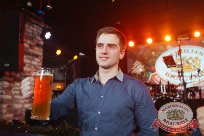 Похмельные вечеринки, 3 января 2018 - Ресторан «Максимилианс» Екатеринбург - 31