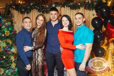 Похмельные вечеринки, 3 января 2018 - Ресторан «Максимилианс» Екатеринбург - 4