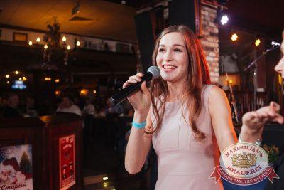 Похмельные вечеринки, 3 января 2018 - Ресторан «Максимилианс» Екатеринбург - 41