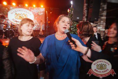 Похмельные вечеринки, 3 января 2018 - Ресторан «Максимилианс» Екатеринбург - 43