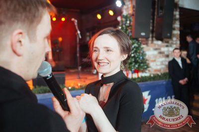 Похмельные вечеринки, 3 января 2018 - Ресторан «Максимилианс» Екатеринбург - 48