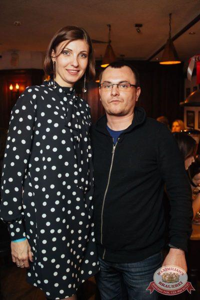 Похмельные вечеринки, 3 января 2018 - Ресторан «Максимилианс» Екатеринбург - 55