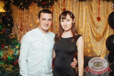 Похмельные вечеринки, 3 января 2018 - Ресторан «Максимилианс» Екатеринбург - 6