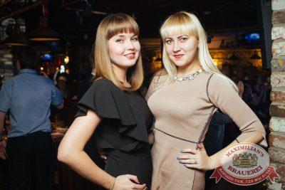 Похмельные вечеринки, 3 января 2018 - Ресторан «Максимилианс» Екатеринбург - 62