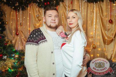 Похмельные вечеринки, 3 января 2018 - Ресторан «Максимилианс» Екатеринбург - 7