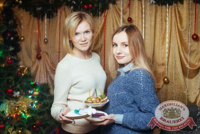 Похмельные вечеринки, 3 января 2018 - Ресторан «Максимилианс» Екатеринбург - 8