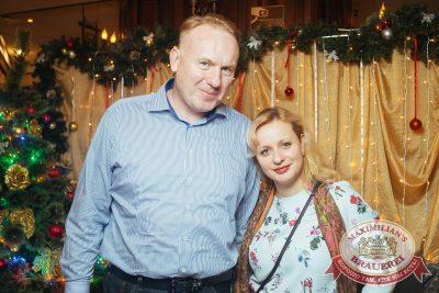 Похмельные вечеринки, 3 января 2018 - Ресторан «Максимилианс» Екатеринбург - 9