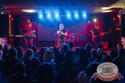 Группа «Рок-острова», 24 января 2018 - Ресторан «Максимилианс» Екатеринбург - 10