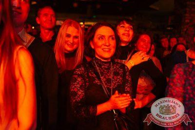 Группа «Рок-острова», 24 января 2018 - Ресторан «Максимилианс» Екатеринбург - 2