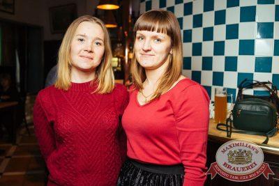 Группа «Рок-острова», 24 января 2018 - Ресторан «Максимилианс» Екатеринбург - 24
