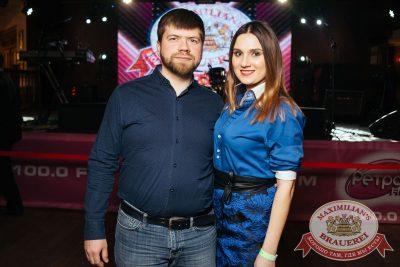 Группа «Рок-острова», 24 января 2018 - Ресторан «Максимилианс» Екатеринбург - 27