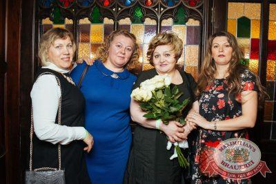 Группа «Рок-острова», 24 января 2018 - Ресторан «Максимилианс» Екатеринбург - 29