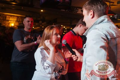 Вечеринка «Ретро FM»: «Комиссар», «Технология», «Размер Project», 31 января 2018 - Ресторан «Максимилианс» Екатеринбург - 1