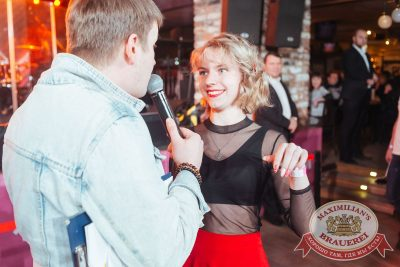 Вечеринка «Ретро FM»: «Комиссар», «Технология», «Размер Project», 31 января 2018 - Ресторан «Максимилианс» Екатеринбург - 10