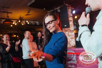 Вечеринка «Ретро FM»: «Комиссар», «Технология», «Размер Project», 31 января 2018 - Ресторан «Максимилианс» Екатеринбург - 11