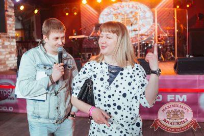 Вечеринка «Ретро FM»: «Комиссар», «Технология», «Размер Project», 31 января 2018 - Ресторан «Максимилианс» Екатеринбург - 12