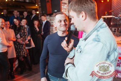 Вечеринка «Ретро FM»: «Комиссар», «Технология», «Размер Project», 31 января 2018 - Ресторан «Максимилианс» Екатеринбург - 13