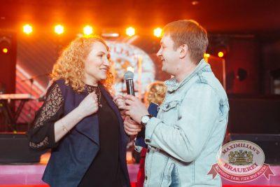 Вечеринка «Ретро FM»: «Комиссар», «Технология», «Размер Project», 31 января 2018 - Ресторан «Максимилианс» Екатеринбург - 14