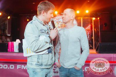 Вечеринка «Ретро FM»: «Комиссар», «Технология», «Размер Project», 31 января 2018 - Ресторан «Максимилианс» Екатеринбург - 15