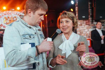 Вечеринка «Ретро FM»: «Комиссар», «Технология», «Размер Project», 31 января 2018 - Ресторан «Максимилианс» Екатеринбург - 16
